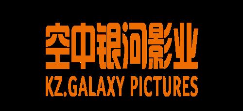 空中銀河文化傳媒有限公司