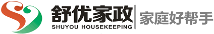 重慶家政公司-重慶舒優家政服務有限責任公司