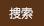 帕特蒂姆(青岛)工贸有限公司