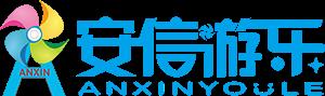 郑州安信游乐设备有限公司