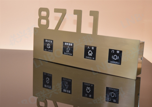 定制不锈钢酒店电子门牌