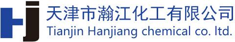 天津市瀚江科技发展有限公司