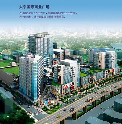 大宁国际购物中心