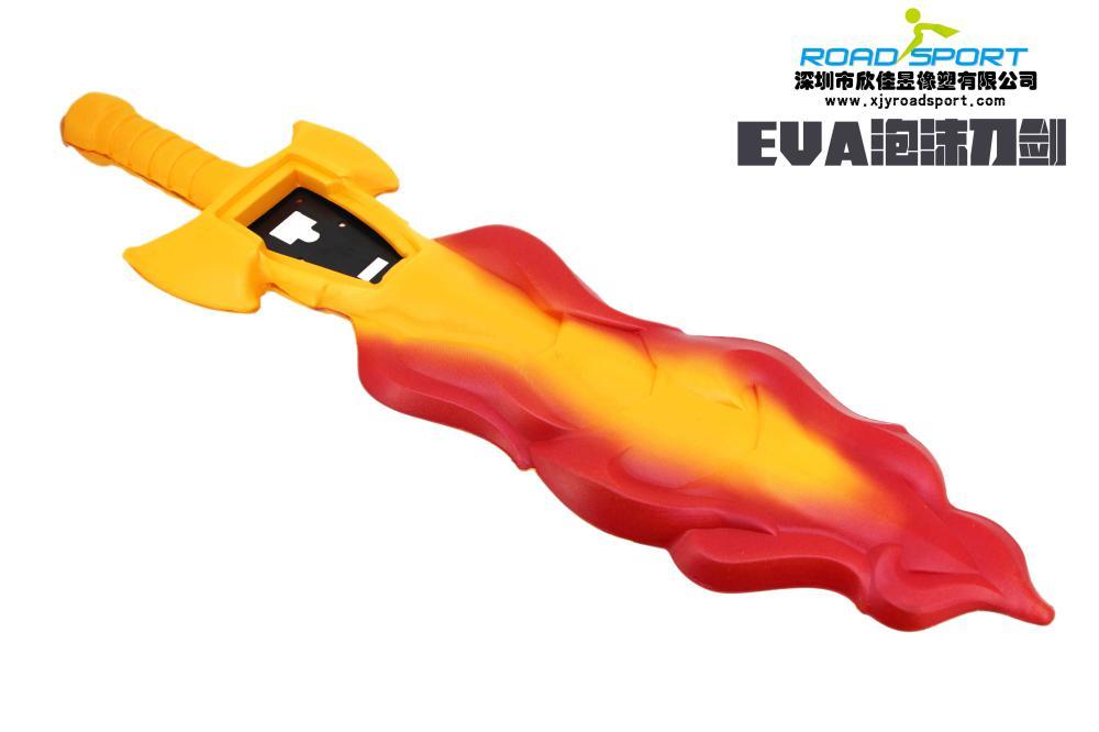 游戏动漫道具EVA发泡刀剑