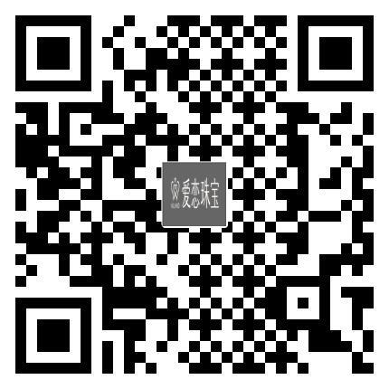 四川省爱恋珠宝有限公司