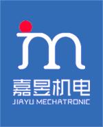 深圳市嘉昱机电有限公司