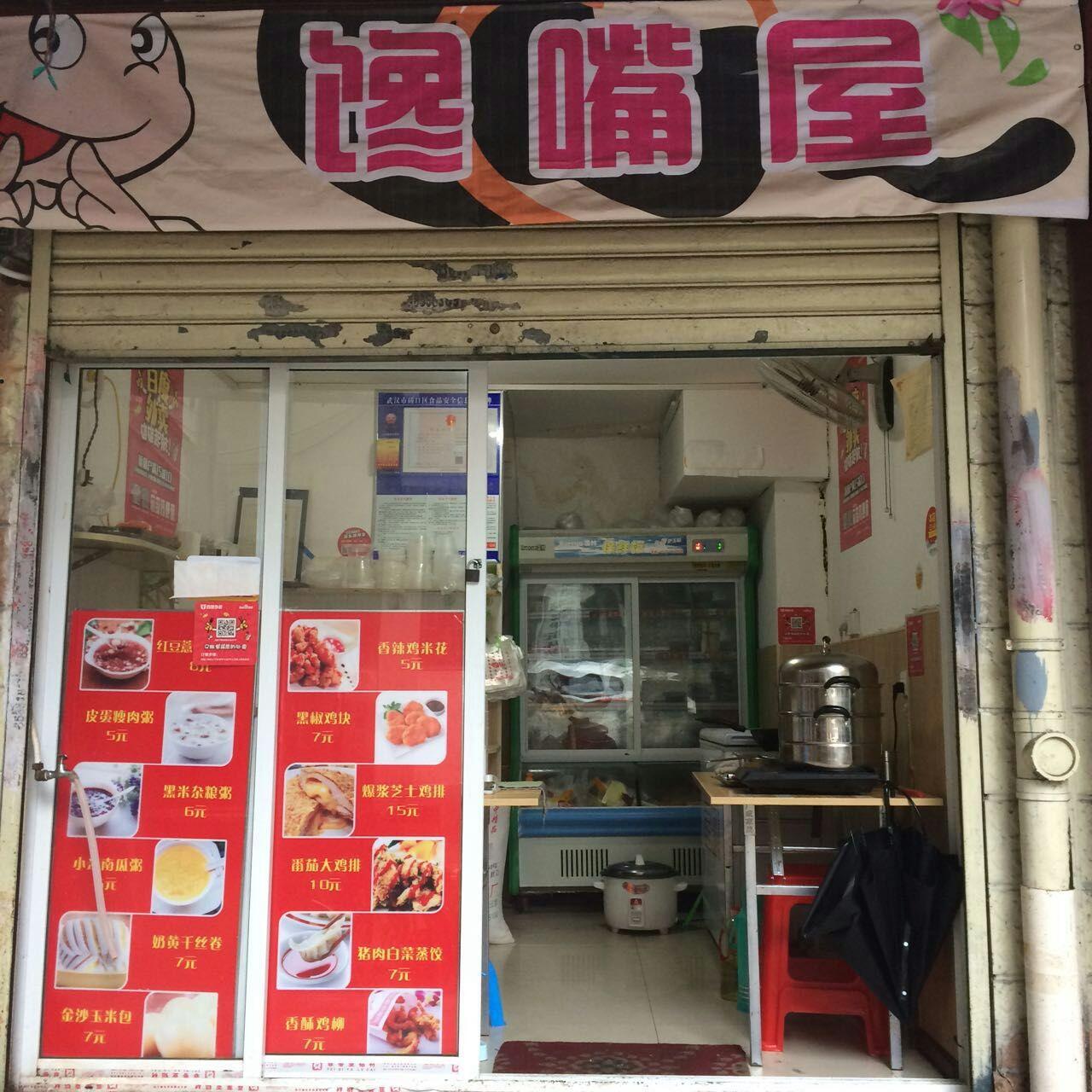 武胜西街餐饮店低价急转