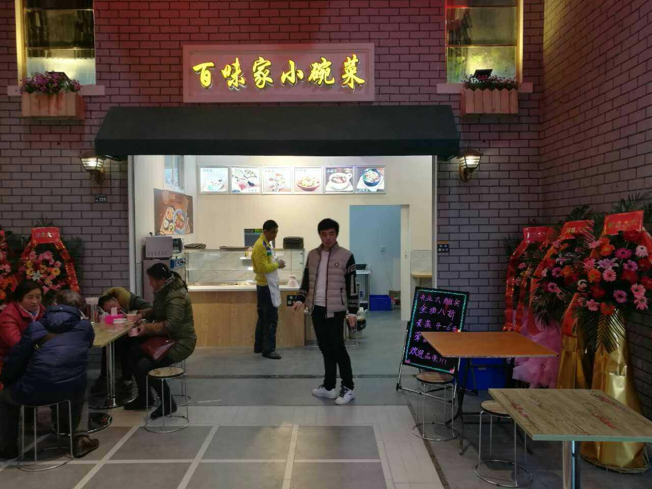 武昌火车站小碗菜