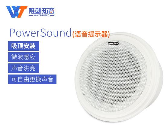 PowerSound