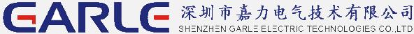深圳市嘉力电气技术有限公司
