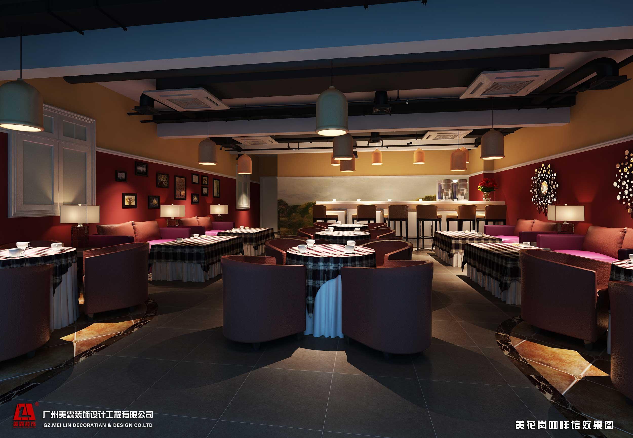 黄花岗咖啡馆