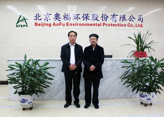 Chairman Yan Qinglin met with Chinese Taoist Huang Xinyang vice president