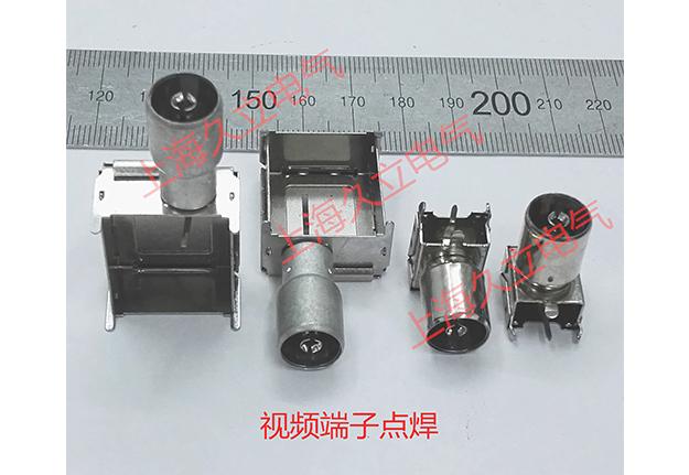视频端子焊接