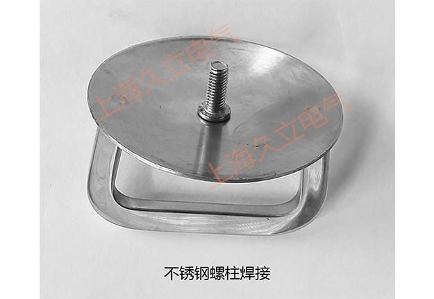 盖板不锈钢螺柱焊接