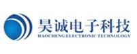 吴诚电子科技