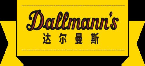 德尔普纳南京贸易有限公司