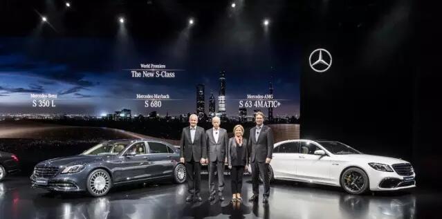 上海车展|梅赛德斯-奔驰之夜 新款S级家族发布会