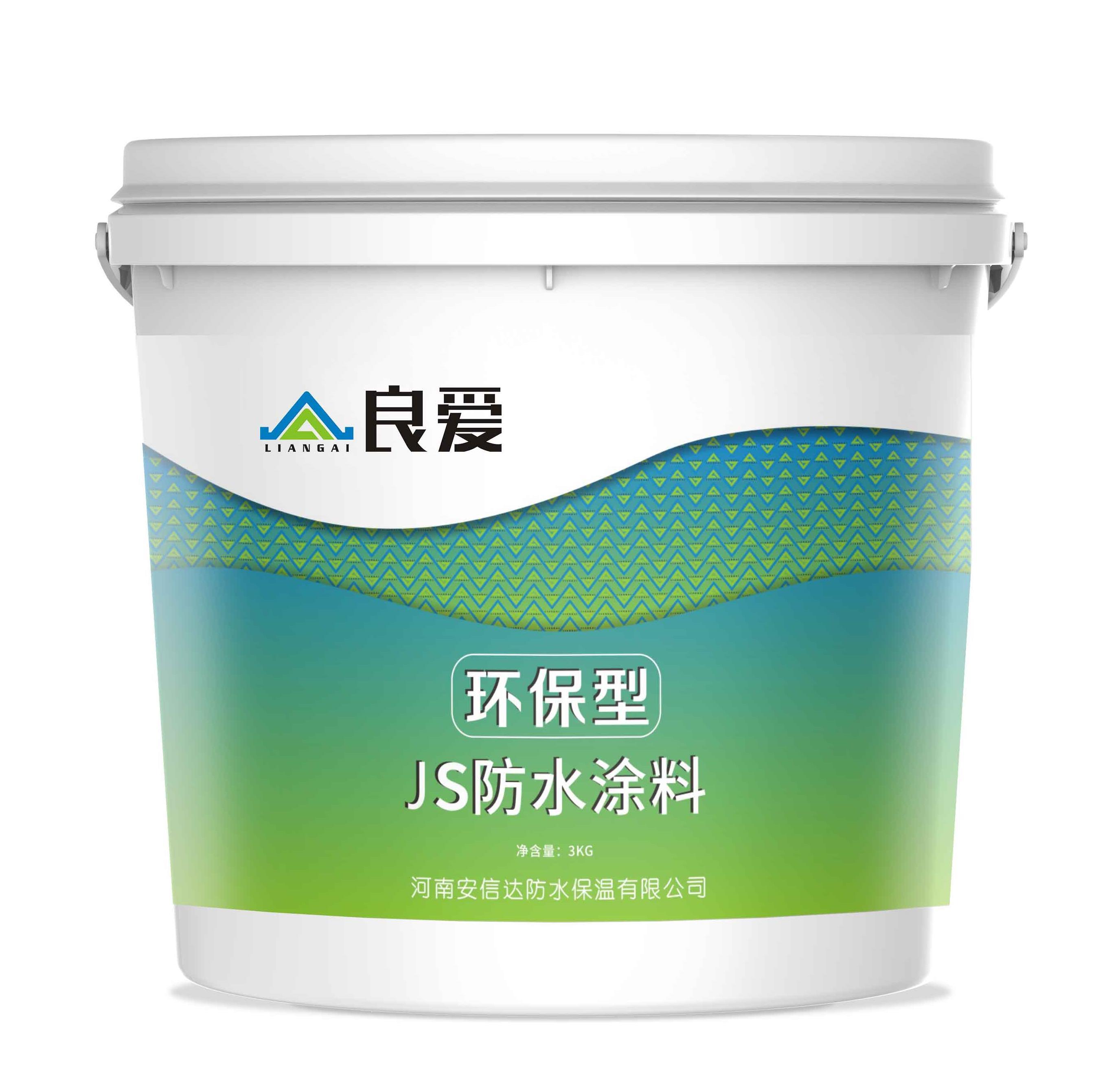 良爱牌JS防水涂料