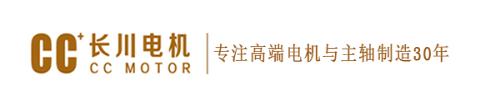 永利402com官方网站