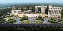 正安县第二人民医院(三级)建设项目