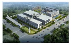 成都微芯药业有限公司创新药生产基地项目