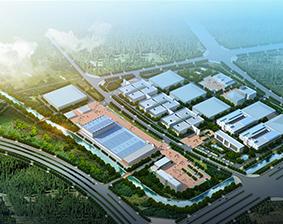 云南白药新区产业基地建设项目(云南白药集团整体搬迁项目)