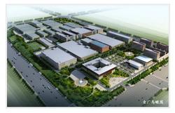 兰州新区佛慈制药科技工业园项目一期工程项目