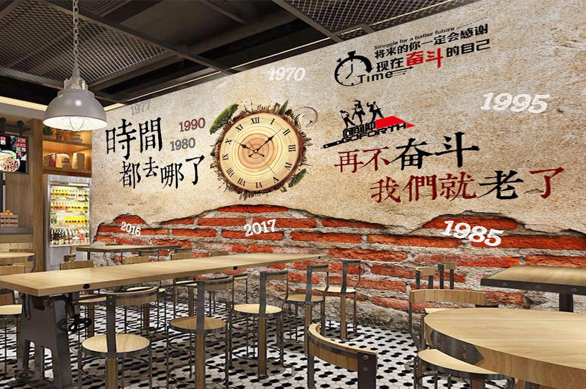 酒吧主题壁画JB052