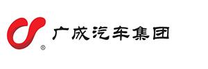 浙江廣成汽車集團有限公司