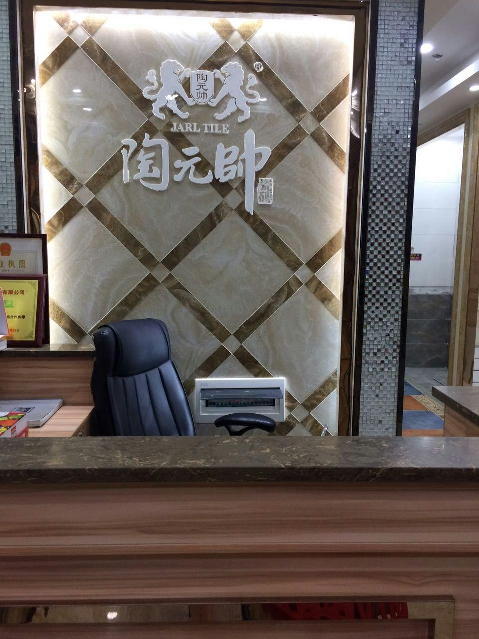 瓷砖专卖建材店(转让)