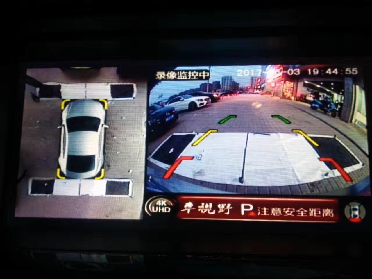 車視野360全景-4K系列安裝案例
