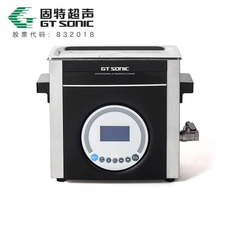 GT SONIC-L系列 静音超声波清洗机