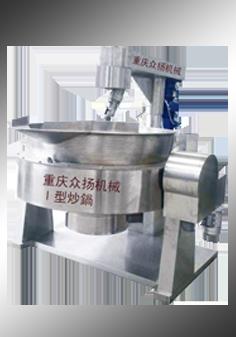 一型炒锅(ZY-CG1)