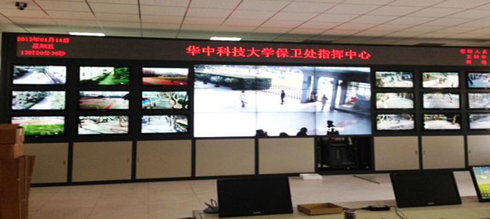 贵州科技大学校园安全管理系统