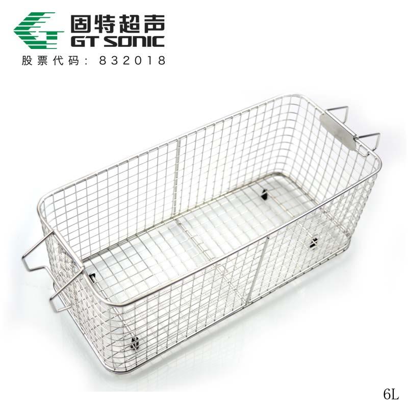 兴发xf187娱乐游戏配件-不锈钢清洗篮