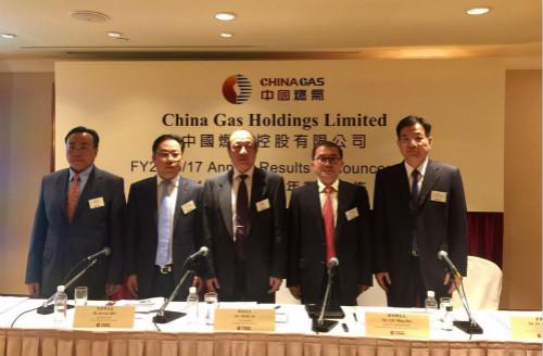中国燃气2016财年业绩在港发布,业务运营表现突出赢得市场信心