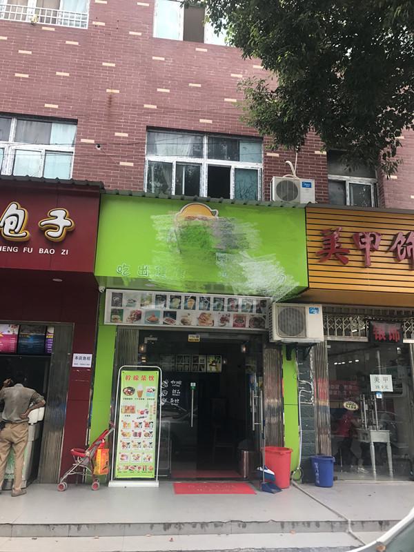 黄陂横店盈利冷饮店急转