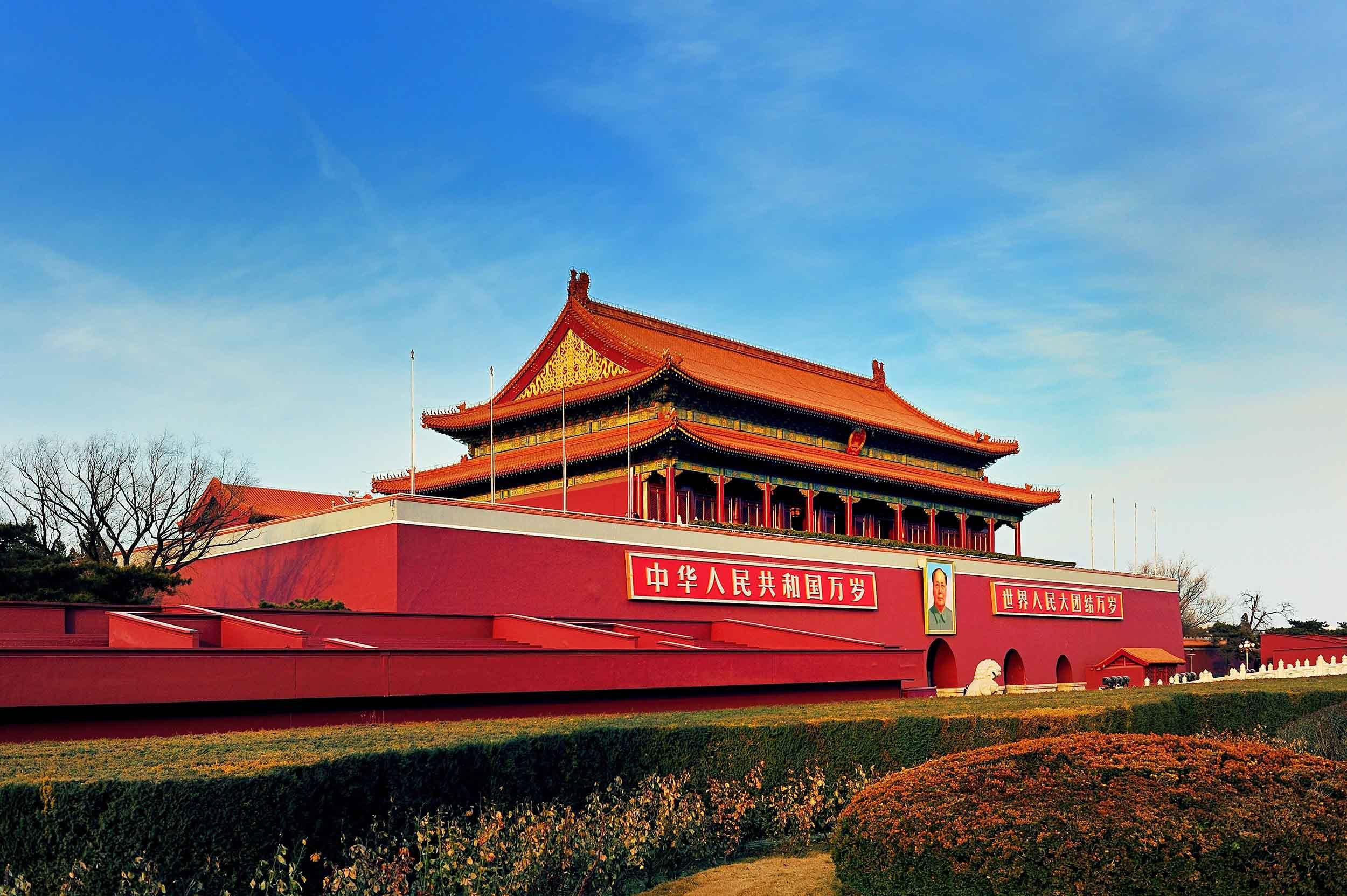 『豪华尊贵』北京五日游 MZ5001