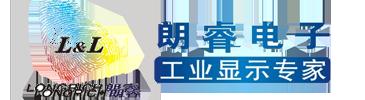 工业显示器,上海朗睿电子科技有限公司
