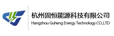 锂电池检测-AG体育|官网logo