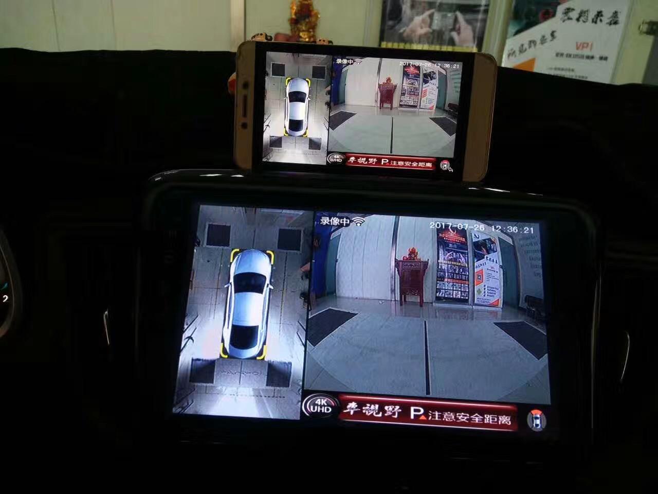 雪佛蘭科沃茲加裝車視野360全景4K超清帶手機互聯全景