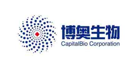 博奥生物集团公司