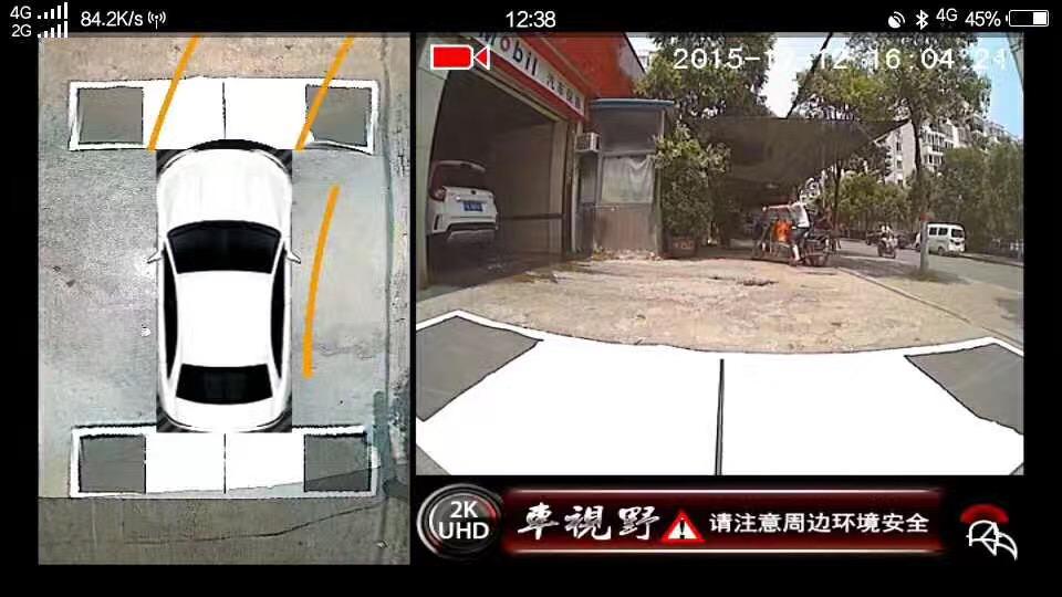 奔驰GLA加装车视野360全景2K超清全景