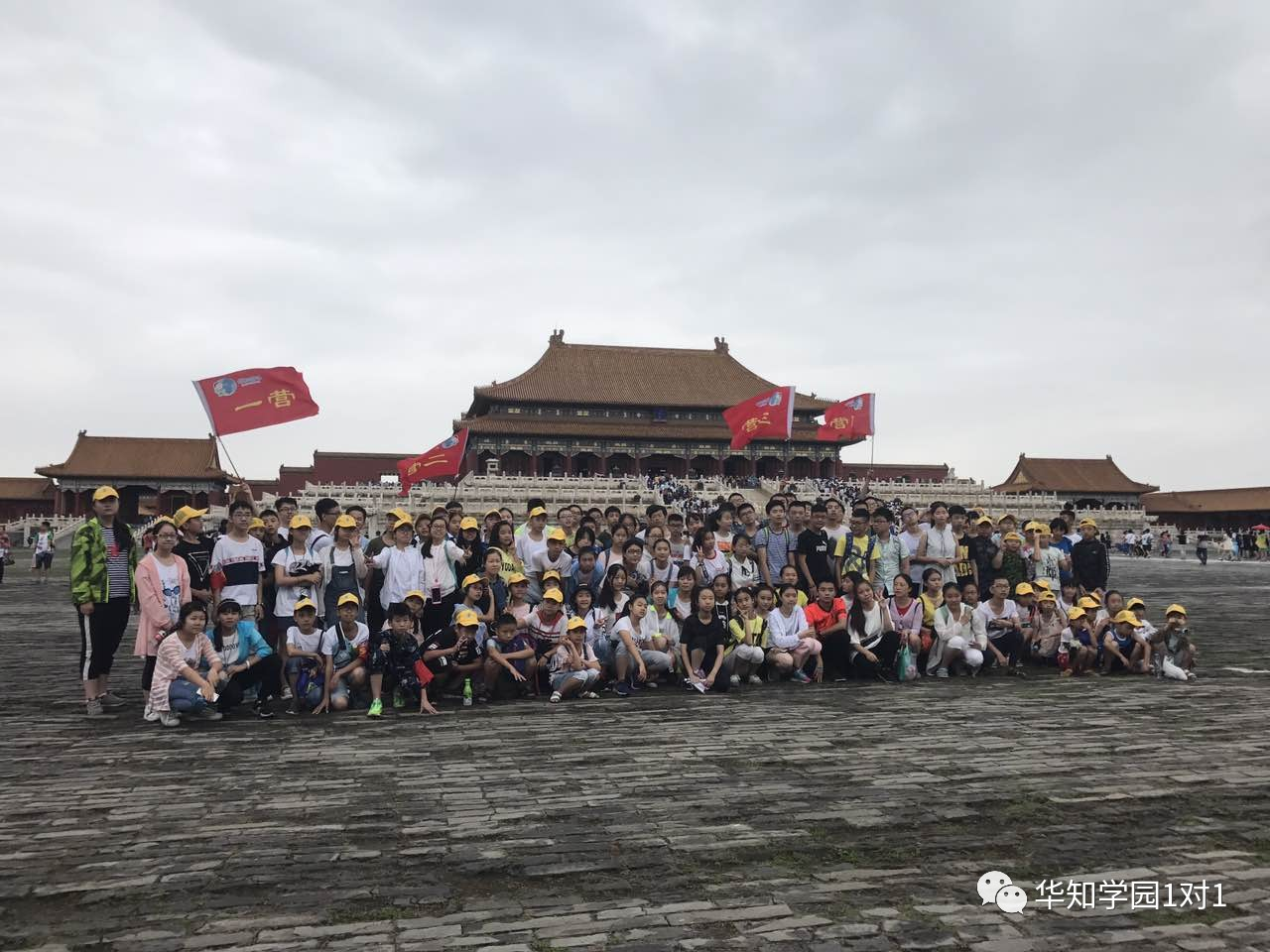 """【华知游学】""""逐梦青春""""2017夏令营我们在北京……"""