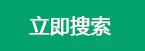 郑州竞争力商贸有限公司