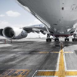 (已结束)第七届航空工业上海国际论坛