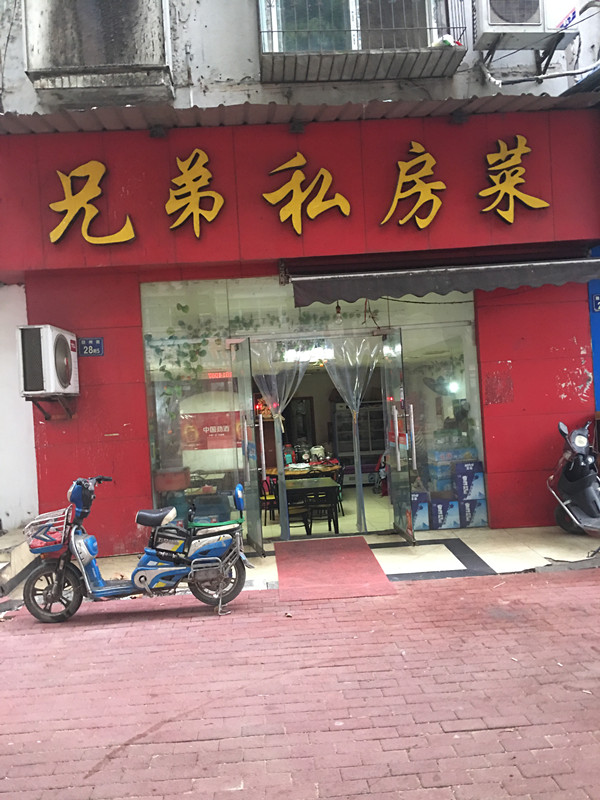 青山成熟商圈餐饮旺铺转让