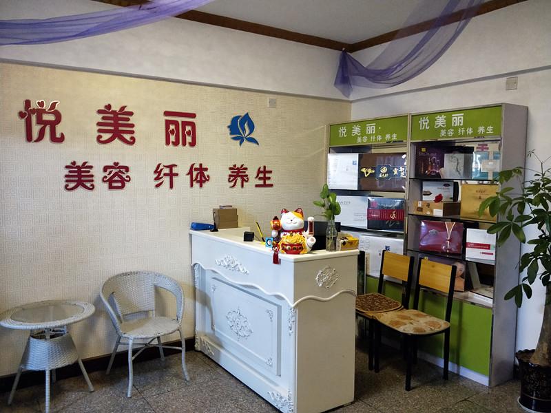 汉阳 鹦鹉花园美容养生馆急转.铺