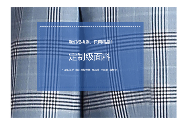 BADIMILAN蓝色格子定制款万博manbetx苹果APP修身双排扣西装