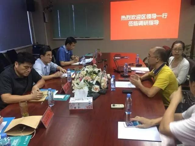 盐田区委副书记黄伟平一行为挂点企业解难题促发展